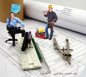 آموزش برنامهریزی و کنترل پروژه 09122654736